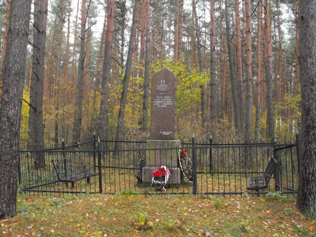 Denkmal für die ermordeten Juden Beschenkowitschis